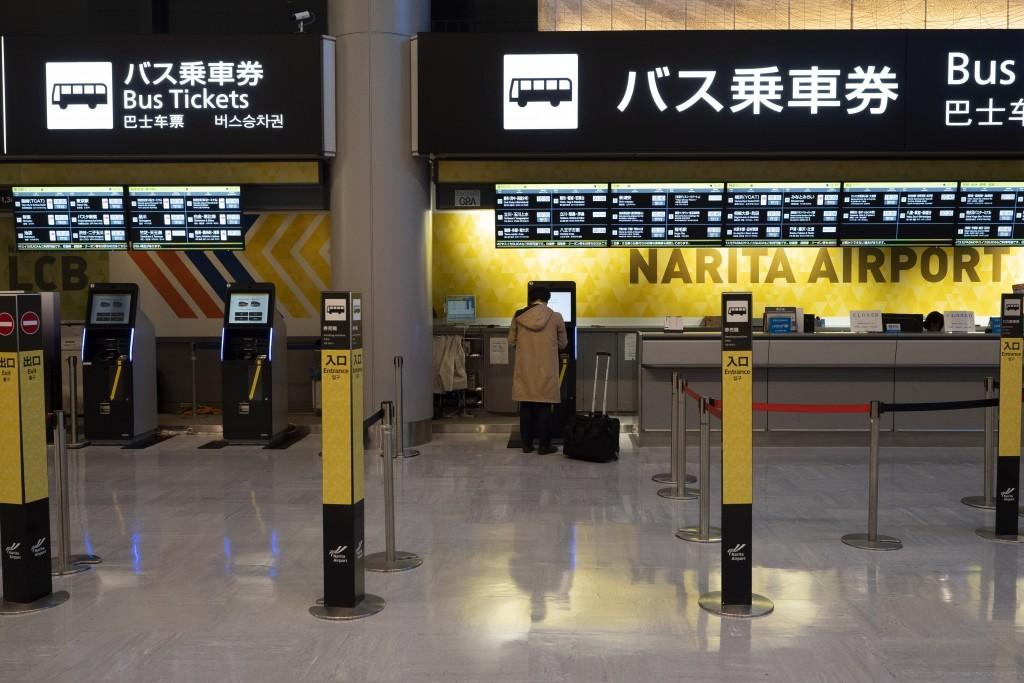 Tokyo's Narita International Airport in April 2020