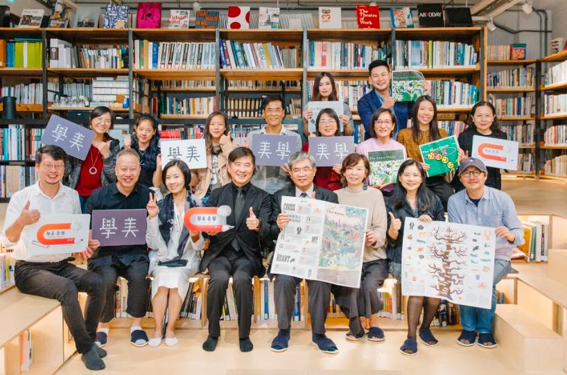 台灣「學美.美學」校園改造計畫獲日本GOOD DESIGN AWARD第三名殊榮(圖/台灣設計研究院)