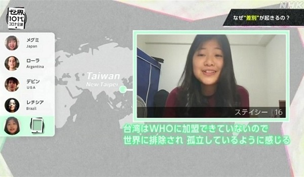 Stacy Hua talks about Taiwan's exclusion from WHO in NHK special. (Facebook, PTSKIDSphoto)