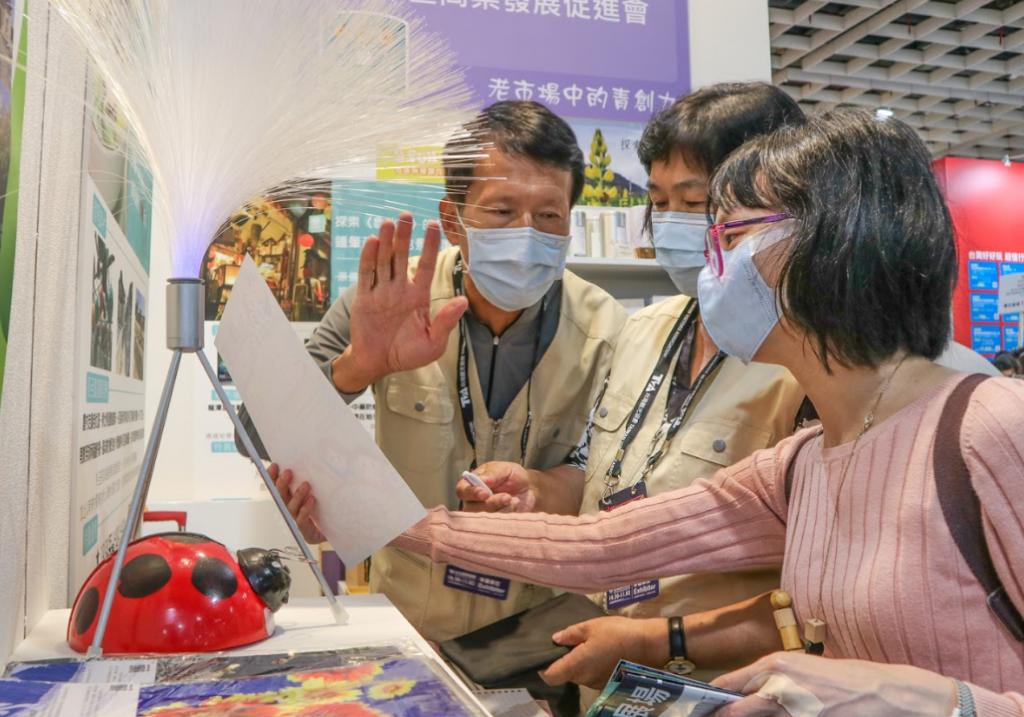 文化部「社區微旅行」專區於台北國際旅展登場(圖/文化部)