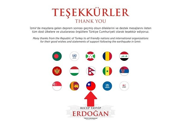(Twitter, Recep Tayyip Erdogan image)