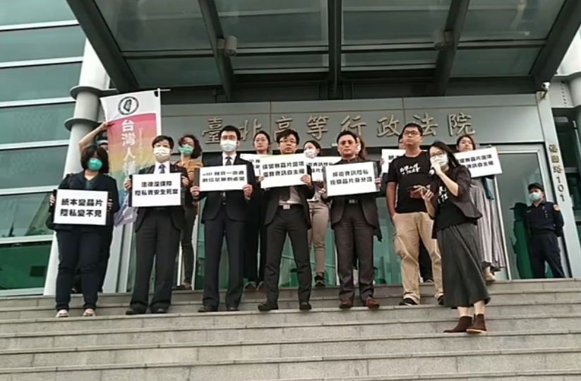 Lawyers and human rights activists concerned with eID system (Facebook, Taiwan Association for Human Rights photo)