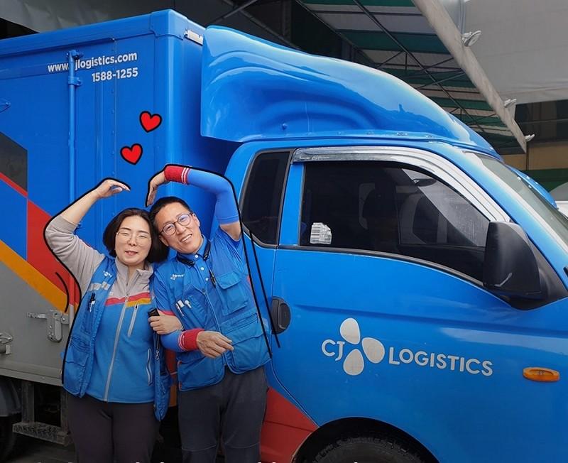 (圖/南韓物流業者 CJ Logistics 臉書)