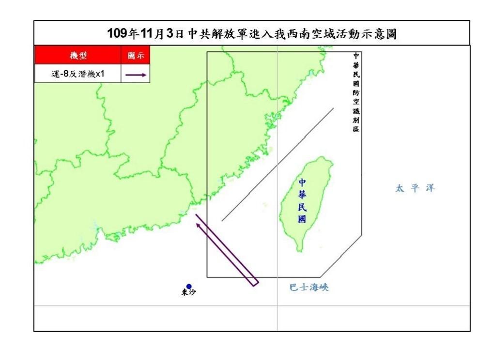 Chinese anti-submarine aircraft violates Taiwan's ADIZ