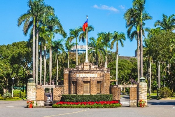National Taiwan University. (Getty Images)