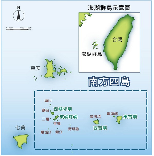 Taiwan Central Bank to issue South Penghu Marine National Park coins