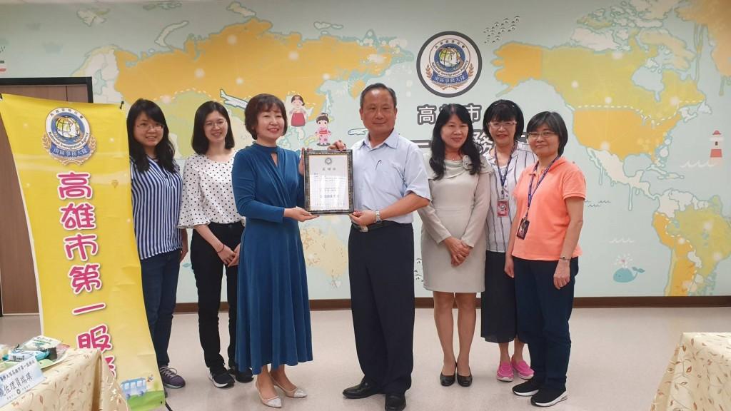 高雄市第一服務站頒贈感謝狀,表彰高雄市韓人會共同推動臺、韓文化交流及增進兩國人民情誼。