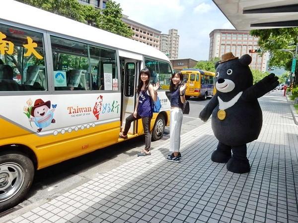 """(<a href=""""https://www.travel.taipei/zh-tw/fun/tour/details/805"""" target=""""_blank"""">travel taipei</a> photo)"""