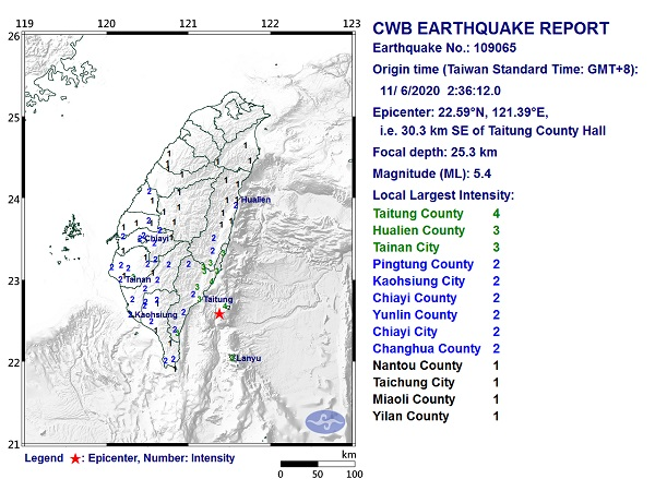 (CWB map of Friday's quake)