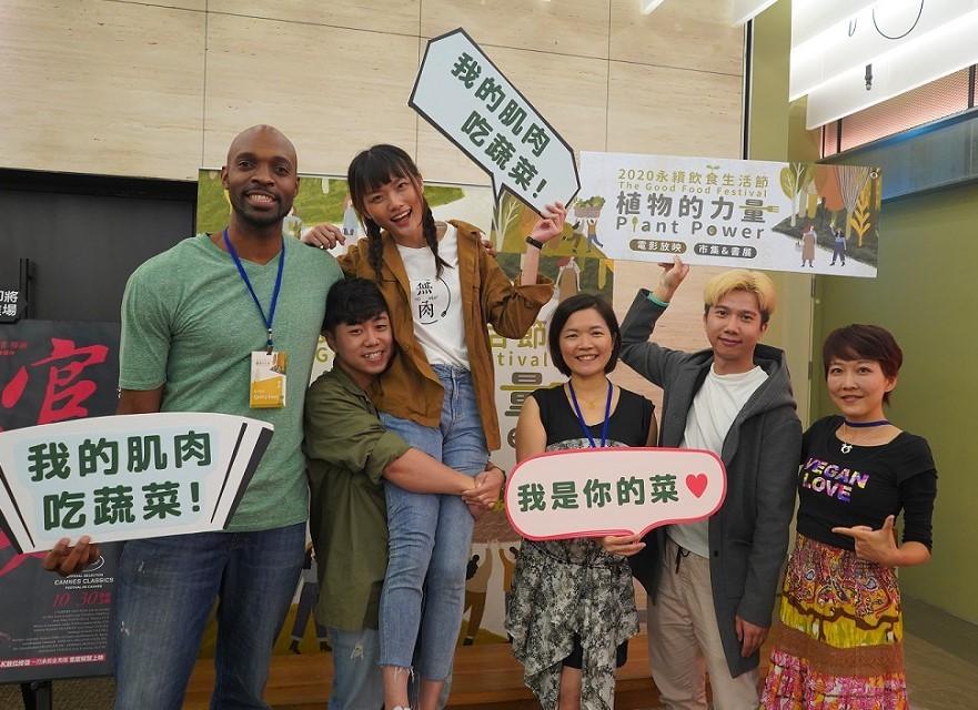 實踐永續飲食!「The Game Changers」紀錄片獲官方授權在台灣放映