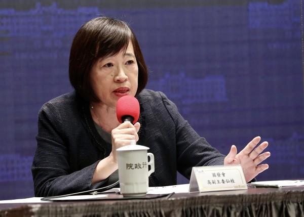 NDCDeputy Minister Kao Shien-quey.