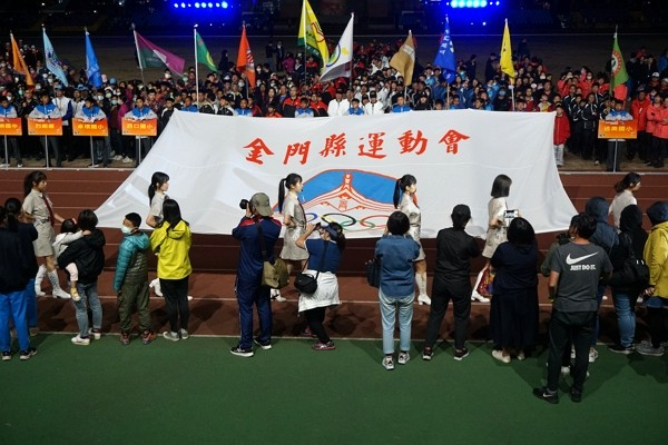 Over 5,000 Taiwanese athletes to compete in Kinmen County Games
