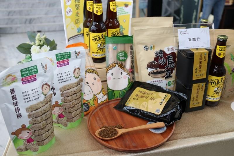 國產雜糧商品(圖/農糧署)