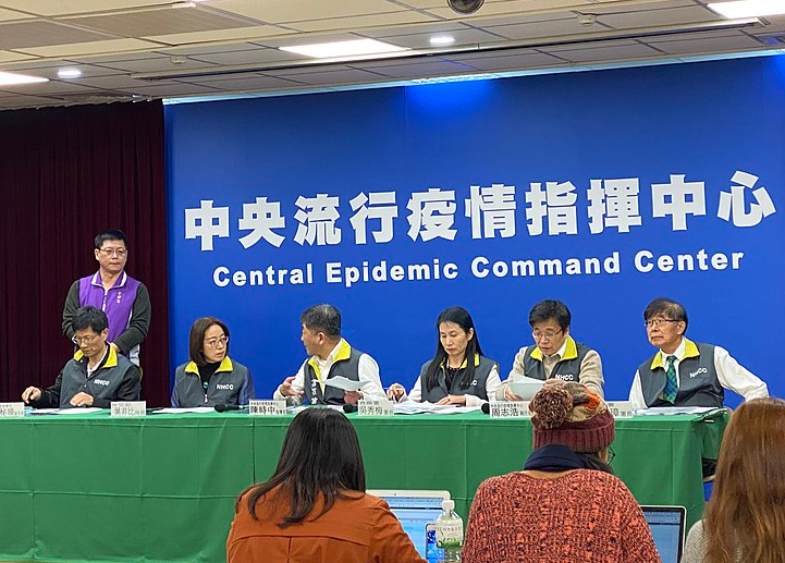 灣8日新增4例境外移入武漢肺炎(COVID-19)病例(圖/維基百科)