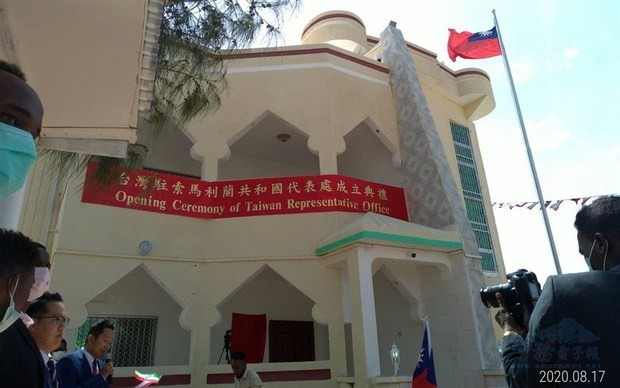 Taiwan opened representative office in Somaliland in August. (Facebook, MOFA photo)