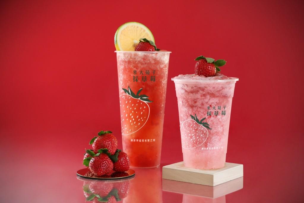 大苑子搶先宣佈第一波草莓季開始!11.10起,人氣飲品「莓好時光」、「莓好花漾」全台限店販售!(大苑子提供)