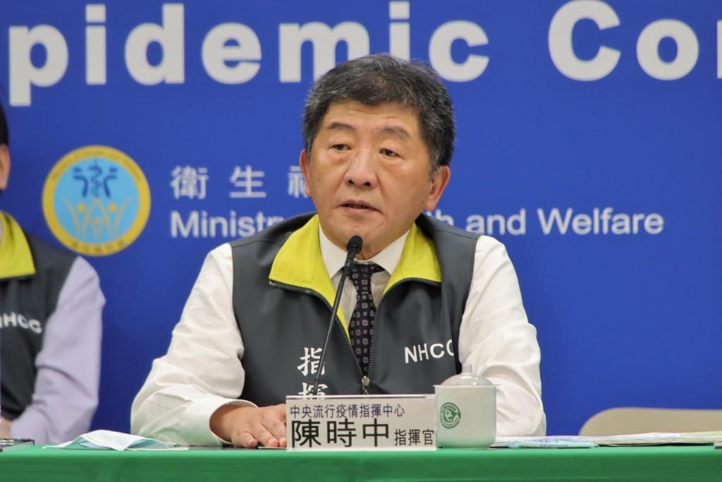 Chen Shih-chung. (CECC photo)