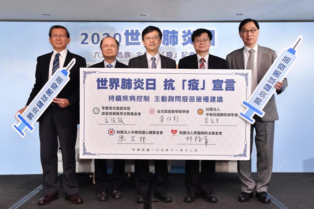 (左起)葉振聲醫師、林裕峯醫師、呂俊毅醫師、黃信彰副院長、陳文鍾主任共同簽署世界肺炎日 抗「疫」宣言。