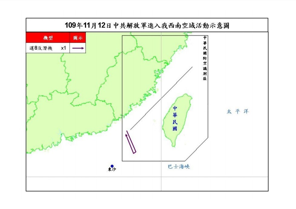 Chinese military anti-submarine aircraft enters Taiwan ADIZ