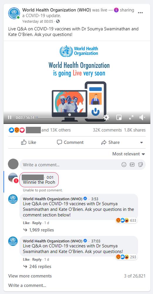 WHO稱臉書留言過濾「台灣」是為防範「網路攻擊」 網友眼尖發現「小熊維尼」也遭封鎖