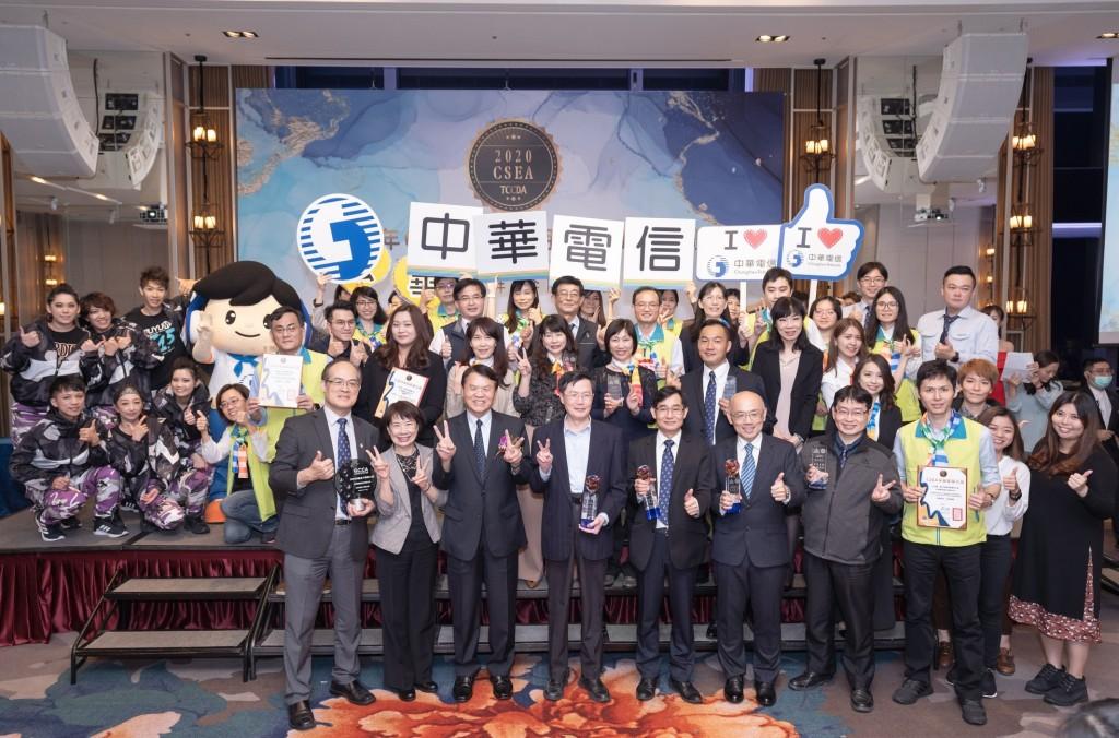 照片來源:中華電信提供