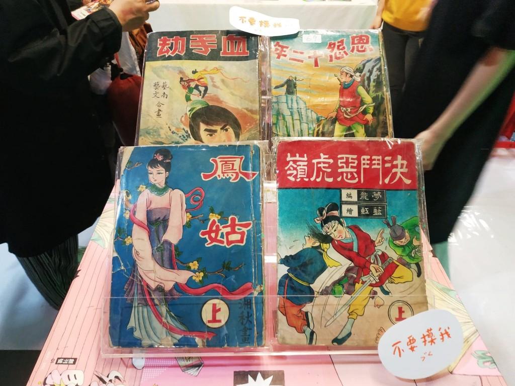好好玩!草率季「開天窗」台北聚集人潮看書聽音樂 慶台灣同婚元年歌手親簽音樂合輯