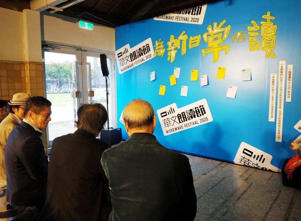 華文朗讀節13日台北登場(圖/台灣英文新聞)