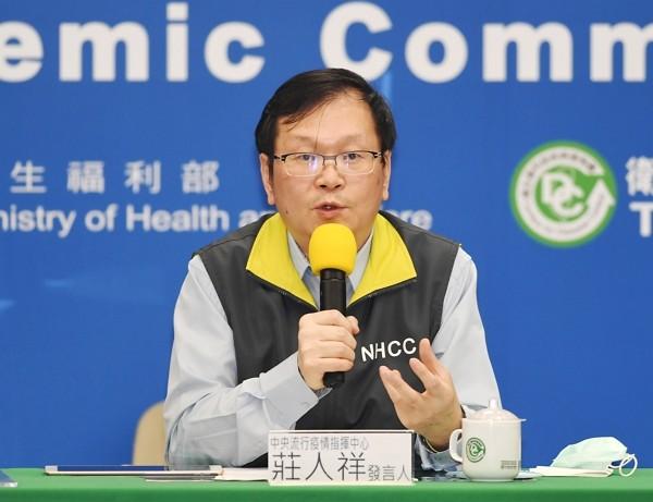 CECC spokesman Chuang Jen-hsiang.