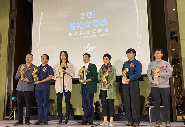 Winners of 2020 Taiwan Literature Awards for Books. (National Museum of Taiwan Literature photo)