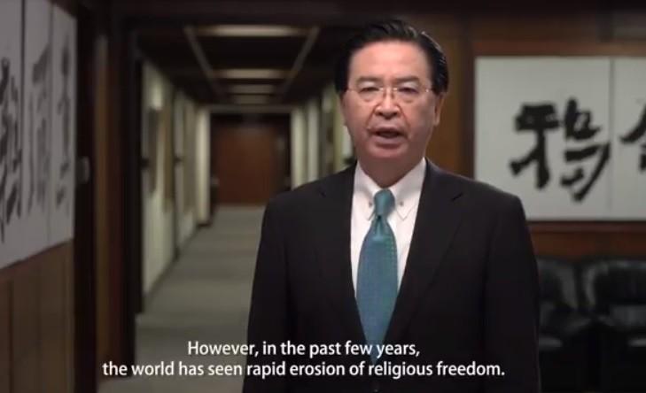 Foreign Minister Joseph Wu (Screenshot, MOFA video)