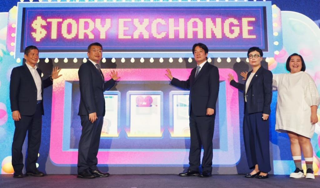 副總統(右3)出席文策院TCCF創意內容大會始多利交易所與開幕式活動(圖/文策院)