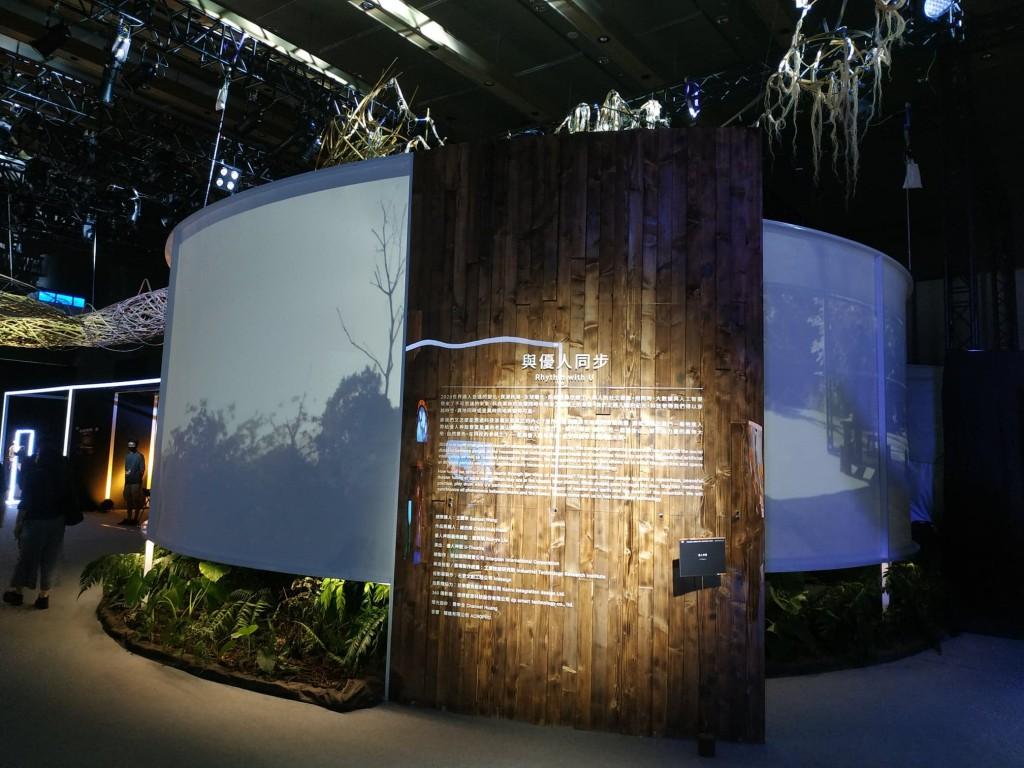 台灣文策院創意內容大會盛大開幕 媒合會、國際論壇、展覽台北信義區登場