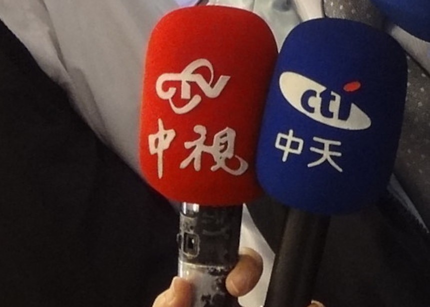 Rejection of Pro-China news channel based on facts, not politics