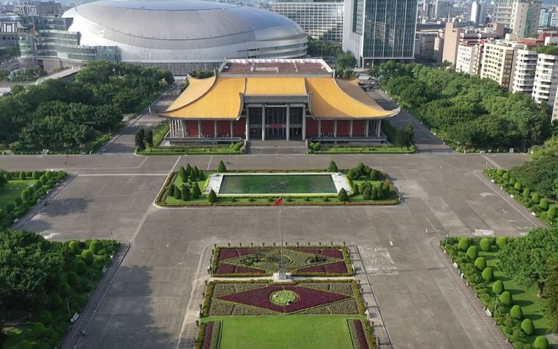 National Dr. Sun Yat-sen Memorial Hall (Official website image)