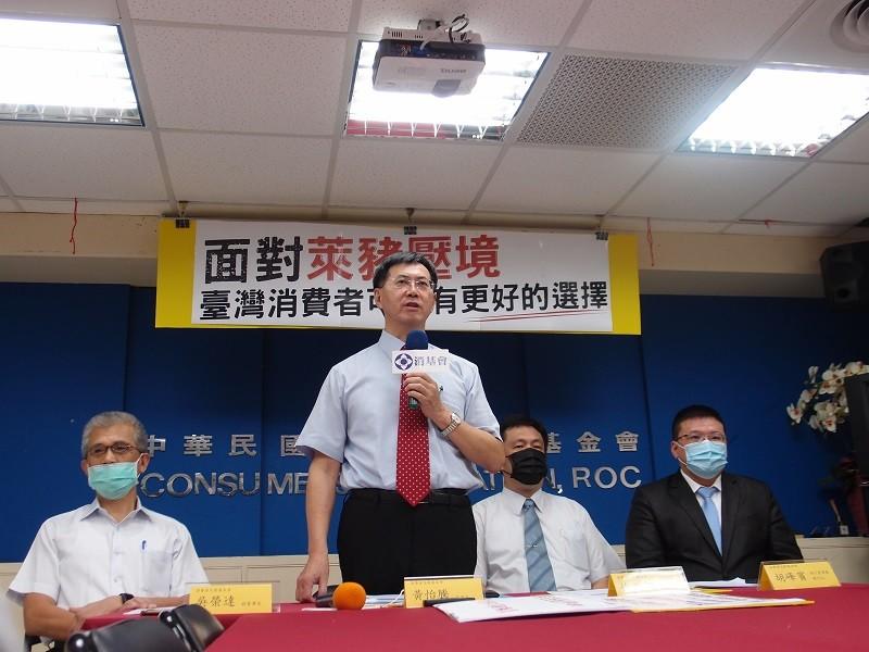 消基會董事長黃怡騰 (左2) 18日在記者會上發言 (消基會官網)