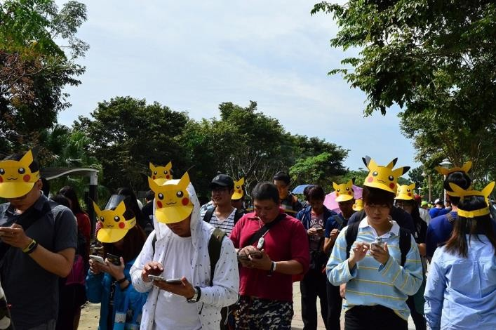 Special Pokémon GO event to kick off Sunday in southern Taiwan