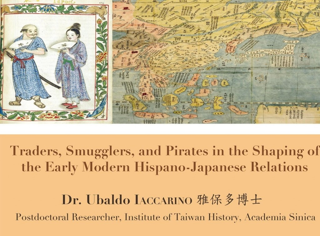 Iaccarino's presentation explored 16th-century trade relations between Spain and Japan. (Facebook, Academia Sinica photo)