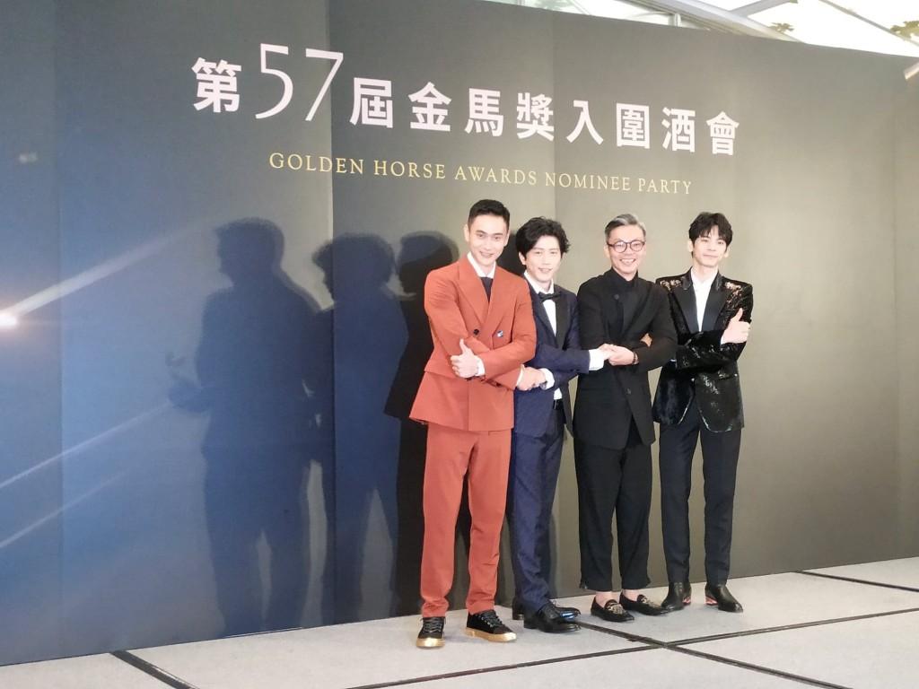 金馬57影帝候選人,左起:劉冠廷、莫子儀、李國煌、林柏宏(圖/台灣英文新聞)