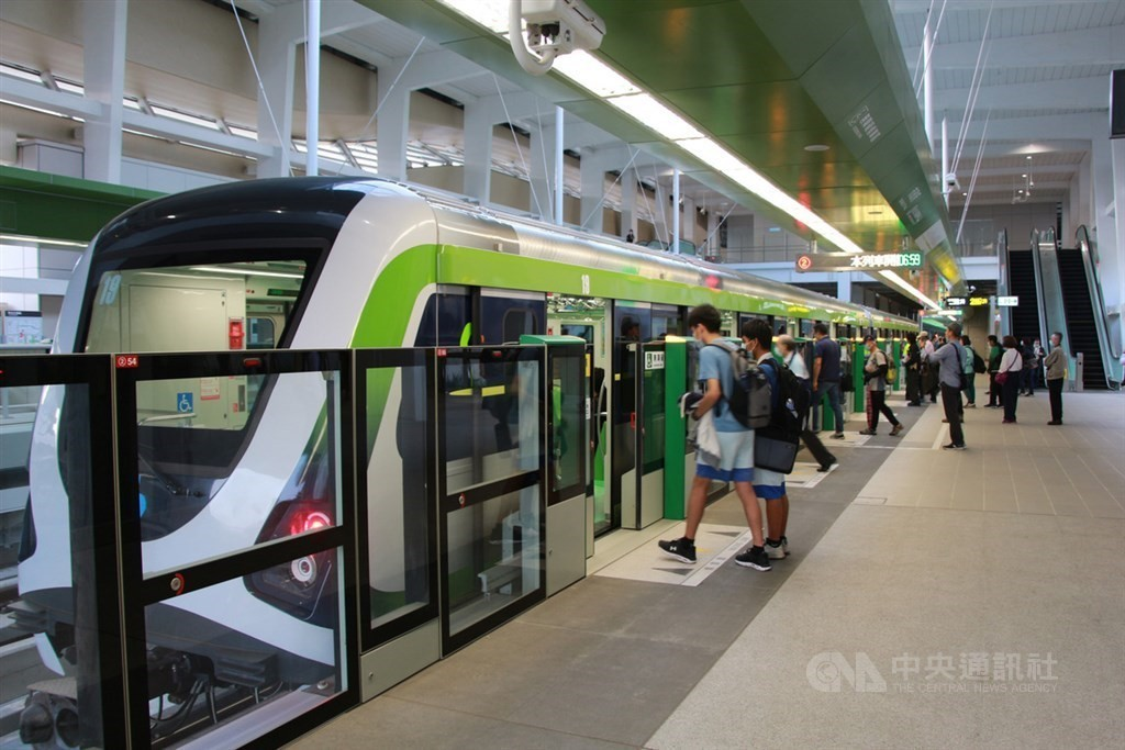 Taichung's MRT started a trial run on Nov. 16.