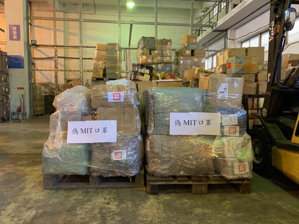 【執法有成】台灣關務署:銷毀第三批偽標MIT口罩、10月至今查獲偽造量大降九成