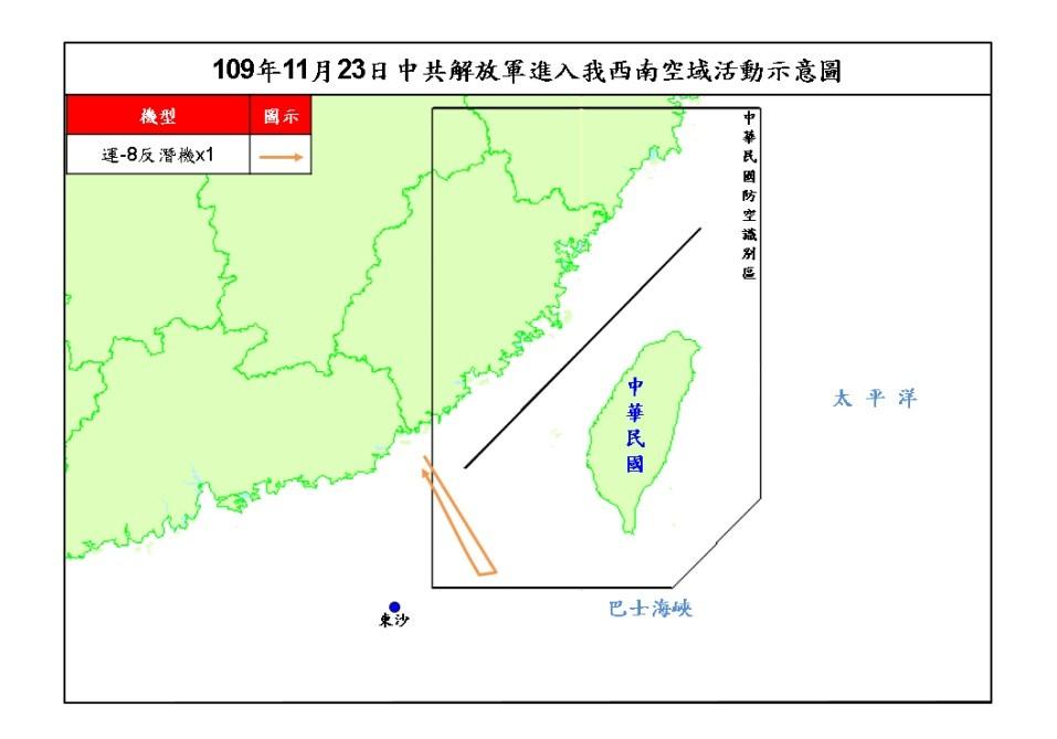 Chinese military plane intrudes into Taiwan's ADIZ