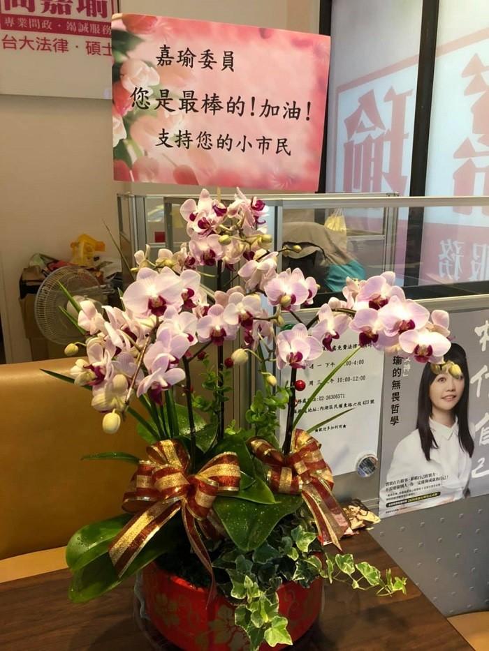 支持者愛心湧向高嘉瑜, 也有人送鮮花為她打氣 (圖/高嘉瑜臉書)