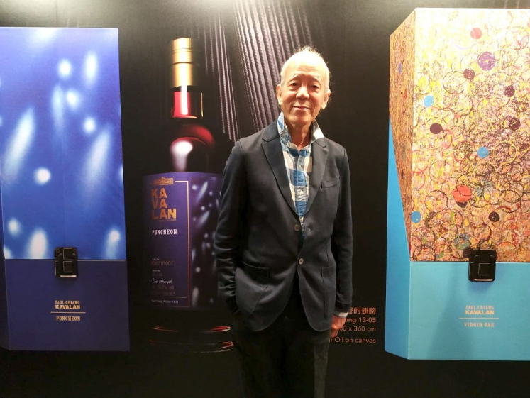 """""""2020 Kavalan Artist Series"""" features Paul Chiang's paintings. (Taiwan News photo)"""
