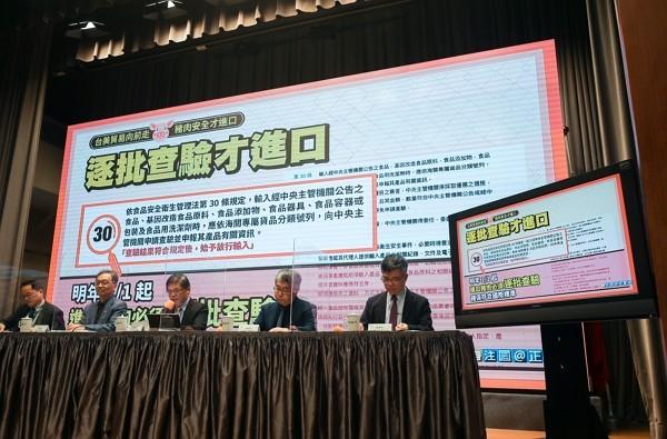Cabinet holds press conference on U.S. pork imports.