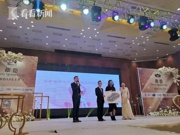 【結局令人舒適】中國女子抽獎中了高級轎車樂翻天、 主辦單位賴帳只肯給汽車模型