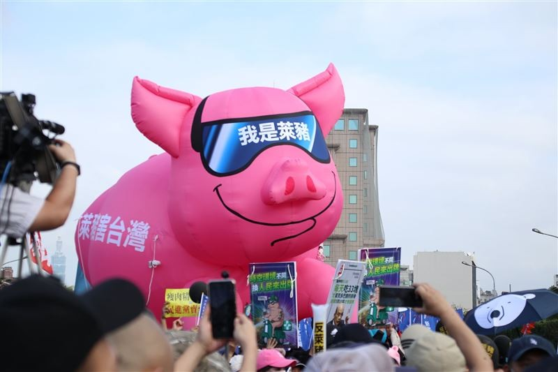 Protest against imports of pork containing ractopamine. (Facebook, Chiang Wan-an photo)