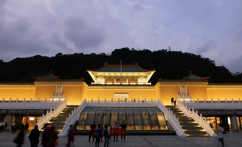 (National Palace Museum website image)