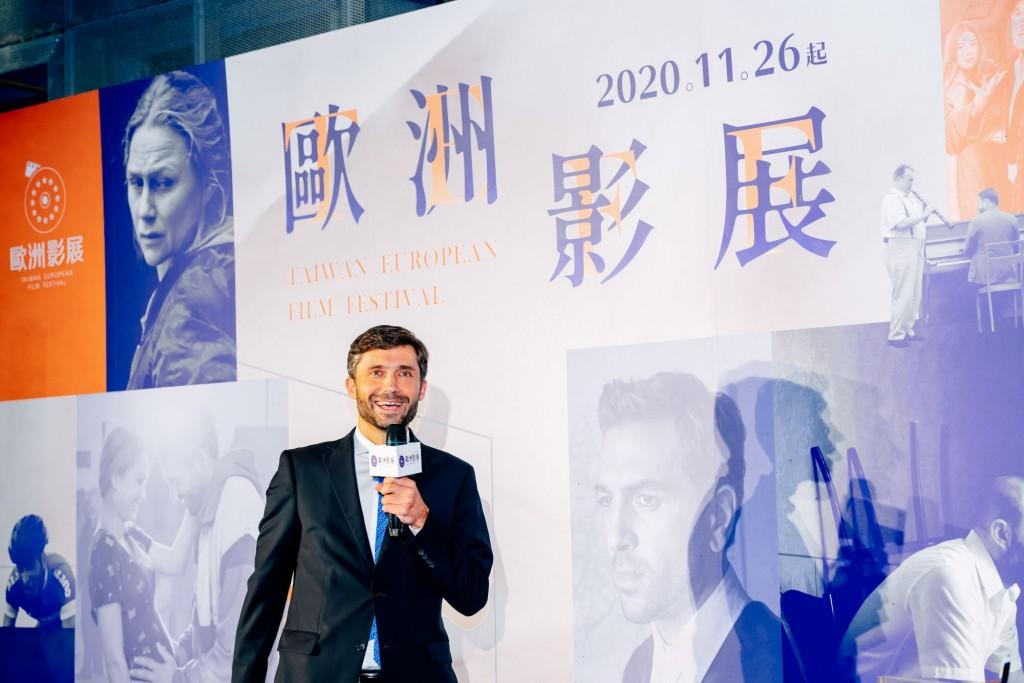 歐盟駐台代表高哲夫26日在2020年歐洲影展開幕式致詞(照片來源:杰德影音提供)