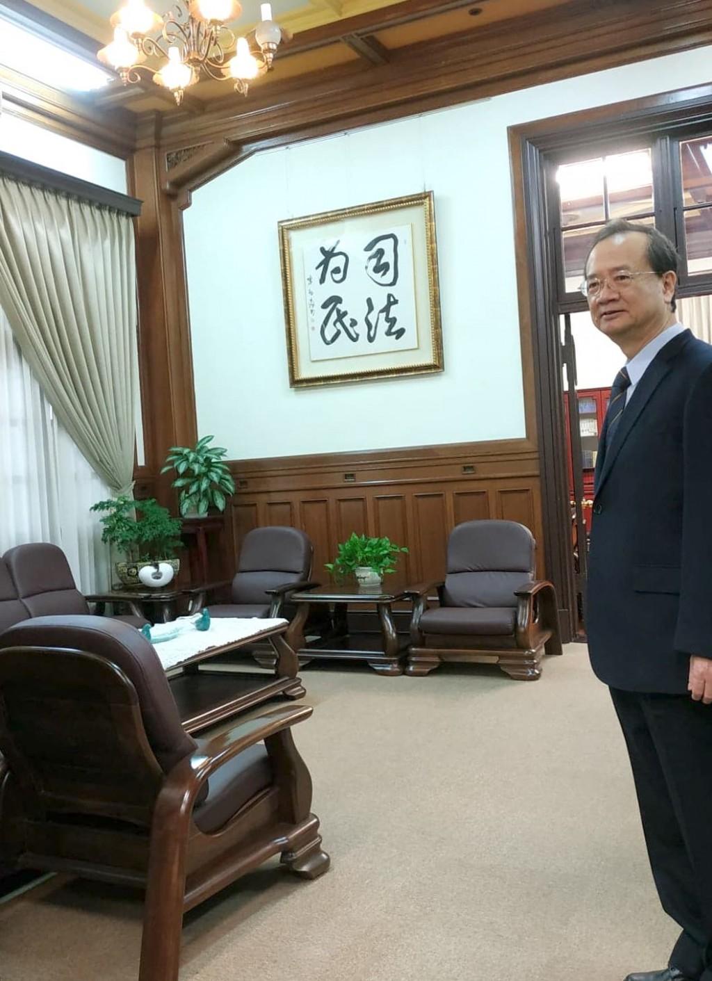 Taiwan's Judicial Yuan shows it has an open heart