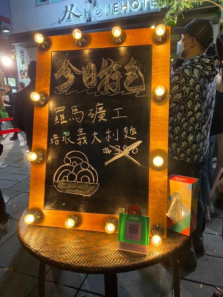 香港男星黃秋生台北信義區餐車亮相 美食環遊台灣交朋友預告下一站
